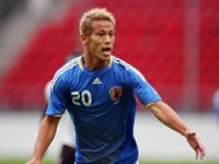Paraguay Japonya Maç Tahmini